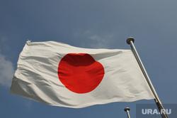 Клипарт depositphotos.com, флаг японии