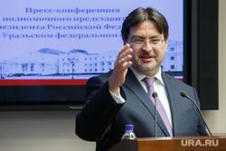Пресс-конференция Игоря Холманских. Екатеринбург, перла андрей