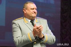 Левитский Владимир Курган, левитский владимир