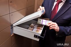 Клипарт depositphotos.com, банк, хранение денег, банковская ячейка