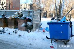 Курган., мусорные контейнеры, помойка, мусорные баки, мусорка