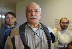 Михалков и Ельцин Центр, портрет, михалков никита