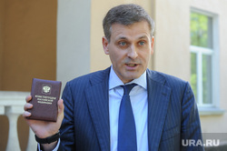 Последнее слово в суде экс-сенатора Константина Цыбко. Озерск, конституция рф, цыбко константин