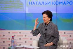 Пресс-конференция Комаровой. Ханты-Мансийск, портрет, комарова наталья