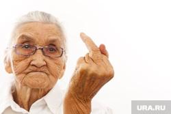 Клипарт depositphotos.com, средний палец, неприличный жест, fuck, Злая бабушка, злая пенсионерка