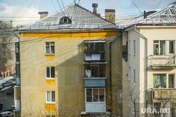Клипарт. Екатеринбург, дом, хрущевка, жилой фонд