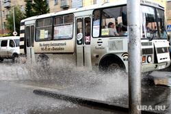 Лужи. Затопленные улицы. Курган, пазики