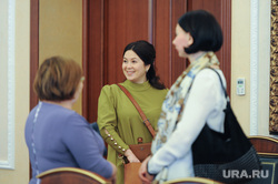 Прием женщин, в преддверии праздника 8 марта, губернатором Челябинской области Борисом Дубровским. Челябинск, майорова евгения