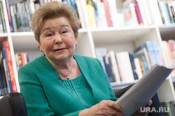 Наина Ельцина читает фрагменты своих мемуаров. Екатеринбург, читает, ельцина наина