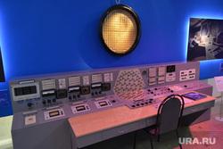 Ядерный щит. Челябинск., пульт реактора