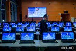 XVI съезд Единой России, второй день. Москва, пресс-центр, единая россия, XVI, едро, компьютеры, съезд