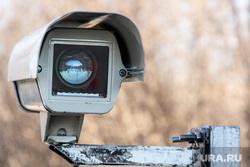 Клипарт. Челябинская область, охрана, камера наблюдения, безопасность, большой брат