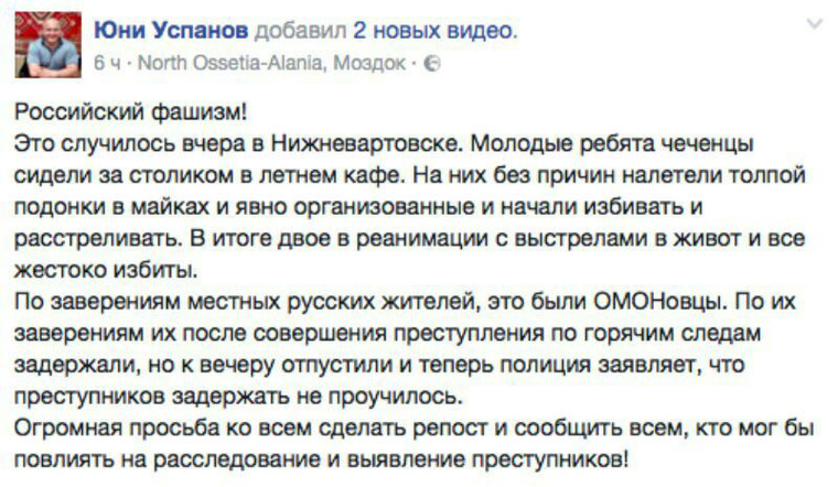 Пойманы чеченские девушки занимающиеся сексом фото 709-779