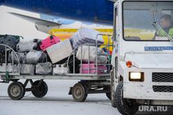 Клипарт. Екатеринбург, аэропорт кольцово, багаж, грузоперевозки, багажное отделение
