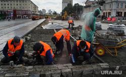 Виды Екатеринбурга, гастрабайтеры, строители, дорожные рабочие, ремонт дорог, мигранты, дорожные работы, рабочие, разнорабочие, гастарбайтеры, брусчатка, строительные работы, площадь1905 года, екатеринбург