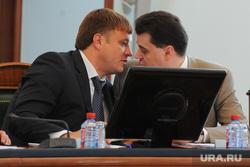 Правительство Челябинской области, буйновский сергей, сандаков николай