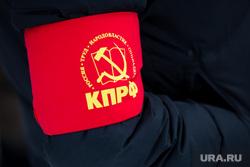 Митинг КПРФ. Сургут, коммунисты, кпрф