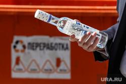 Акция уничтожения паленого алкоголя. контрафакт. Екатеринбург, водка