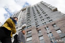 Экскурсия с Еленой Прислоновой. Екатеринбург, многоэтажка, жилье, недвижимость, прислонова елена