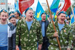 День ВДВ. Екатеринбург, вдв, десантники, крик