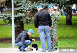 День десантника. ВДВ. Челябинск., вдв, водка, десантник, пьют, алкоголь