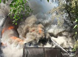 Пожар в кафе Невское, парк Терешковой. Челябинск, пожар