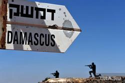 Клипарт depositphotos.com, оружие, угроза, Сирия, Дамаск, террористы, военные действия