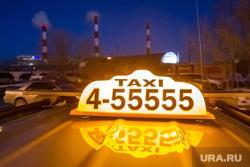 Такси: профсоюз и нелегалы. Тюмень, такси
