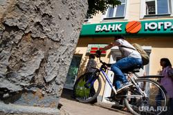 Операционный центр «Банка Югра». Екатеринбург, велосипедист, банк югра