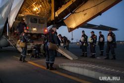 МЧС. Центр спасательных операций Лидер на Ямале, самолет, мчс, ил-76