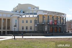 Врио губернатора Решетников в Кудымкаре. Пермь, театр в кудымкаре