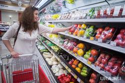 Корзинка для пикника. Екатеринбург, овощи, продуктовый магазин, еда, покупки, здоровая пища, вегетарианство