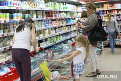 Цены на продукты Курган, покупатели, супермаркет