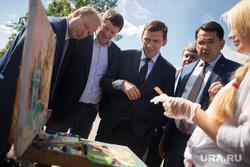 Рабочий визит ВРИО губернатора Свердловской области в Краснотурьинск, шептий виктор, куйвашев евгений, бидонько сергей, устинов александр