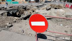 Выездное совещание по вопросам ликвидации раскопок Курган, ремонт коллектора, проезд закрыт, перекресток кравченко куйбышева