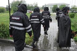 Митинг против строительства Томинского ГОК. Челябинск, дождь, полиция
