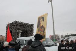 Митинг против Ковтун, сталин, мтитнг