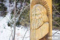 Клипарт. Зима. Ханты-Мансийск., язычество, тотем, идол, язычники