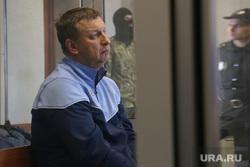 Министр спорта Павел Лях суд вынесение меры пресечения Пермь