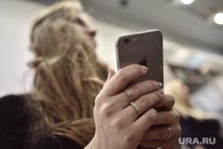 Старт продаж новых iPhone 6s и iPhone 6s Plus. Москва, айфон, apple, iPhone 6s