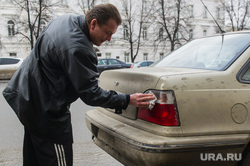 Грязь на улицах Екатеринбурга, мойка автомобиля, грязь на дороге