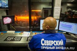 Северский трубный завод. Полевской, тмк, северский трубный завод, диспетчерская, трубопрокатный цех