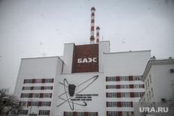 Грызлов на БАЭС, баэс, атомная станция