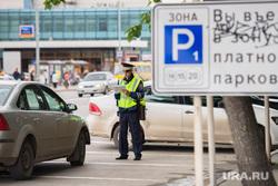 Клипарт. Екатеринбург, платная парковка, стоянка автомобилей, штраф, дпс, патруль