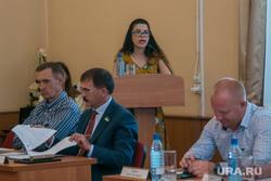 Совместное заседание депутатских комиссий городской Думы. Курган, депутаты курганской городской думы