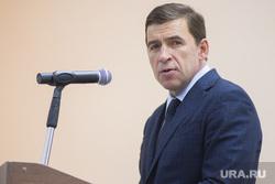 Рабочий визит ВРИО губернатора Свердловской области в Краснотурьинск, куйвашев евгений