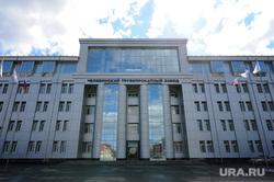 Клипарт. Челябинск., чтпз, челябинский трубопрокатный завод