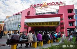 Резня на проспекте Ленина. Сургут, эвакуация, сити молл
