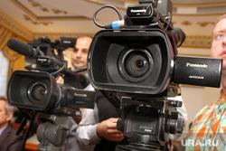 Заседание Правительства Курган, видеокамеры