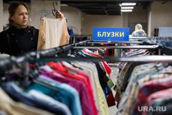 Магазин одежды секонд хенд «Мега Хенд». Екатеринбург, магазин одежды, блузки
